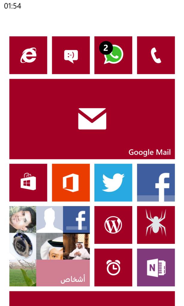 Lumia 05