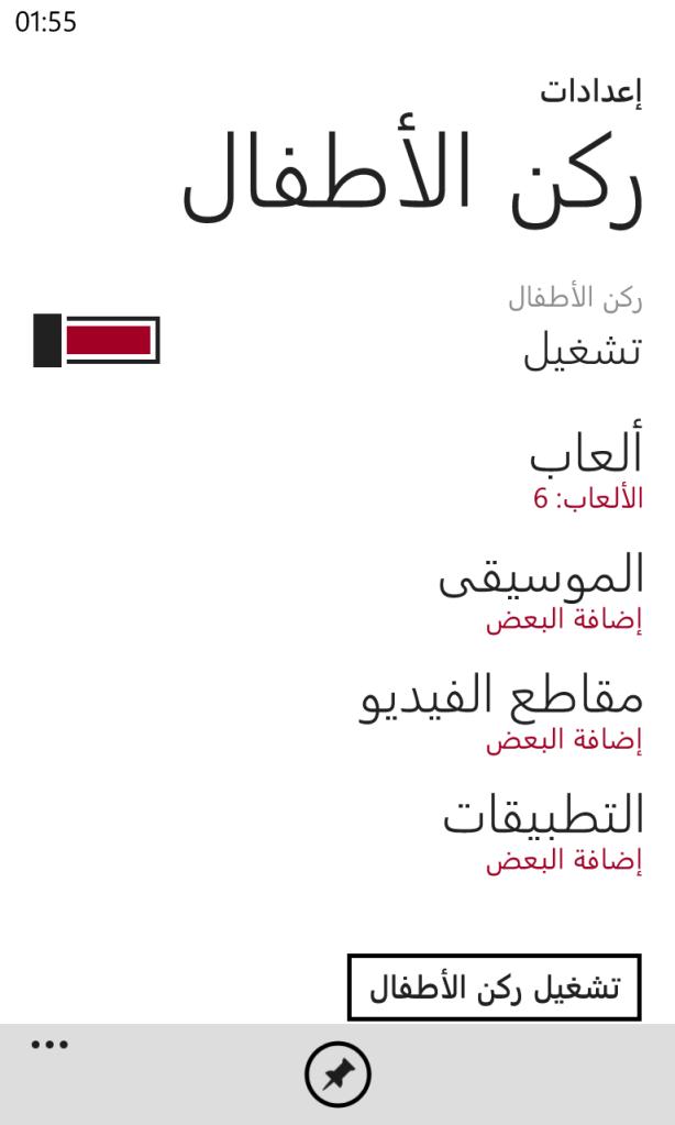 Lumia 06