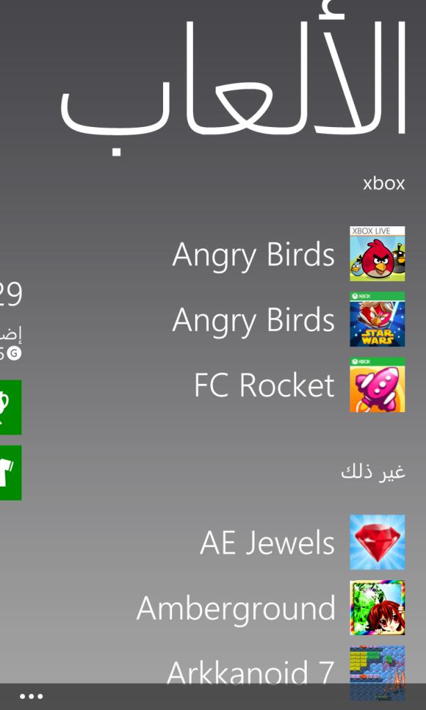 Lumia 07